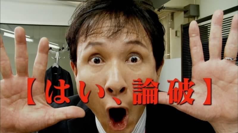 f:id:ekikyorongo:20200515202641j:plain