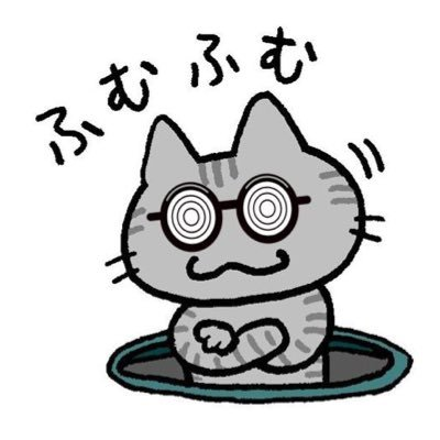 f:id:ekikyorongo:20200515212006j:plain