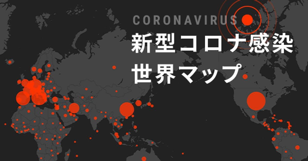 f:id:ekikyorongo:20200524235855j:plain