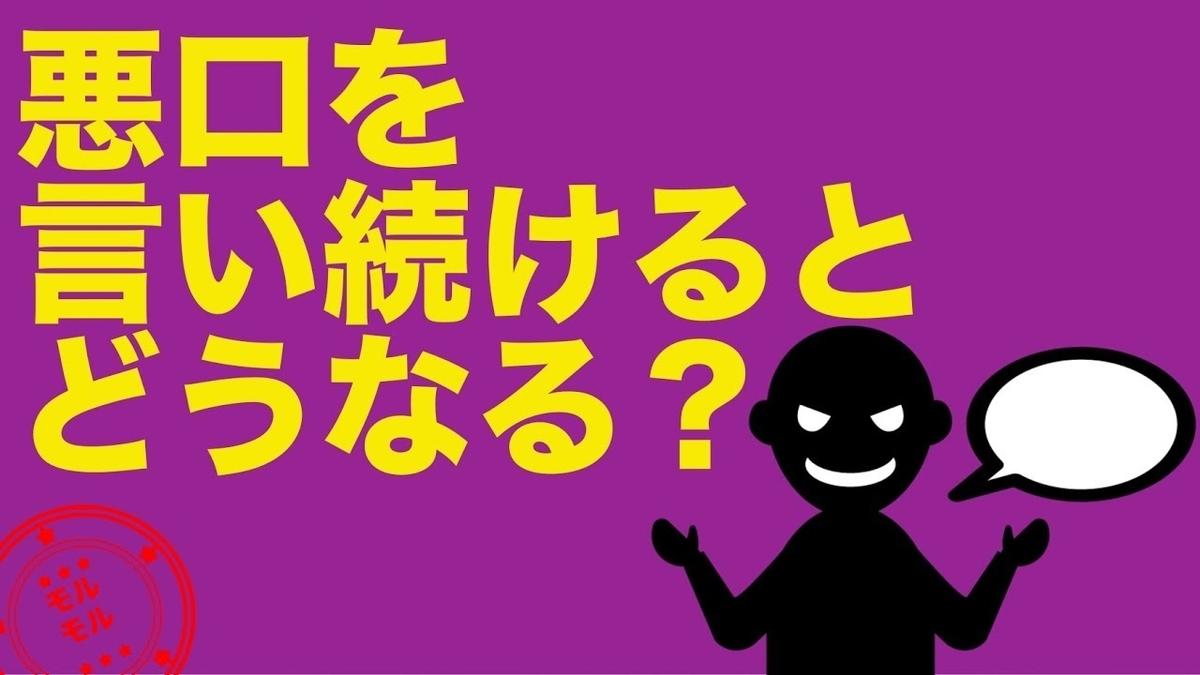 f:id:ekikyorongo:20200531144755j:plain
