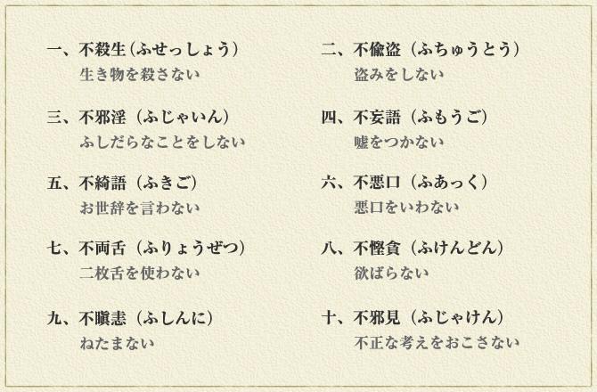 f:id:ekikyorongo:20200917110601j:plain