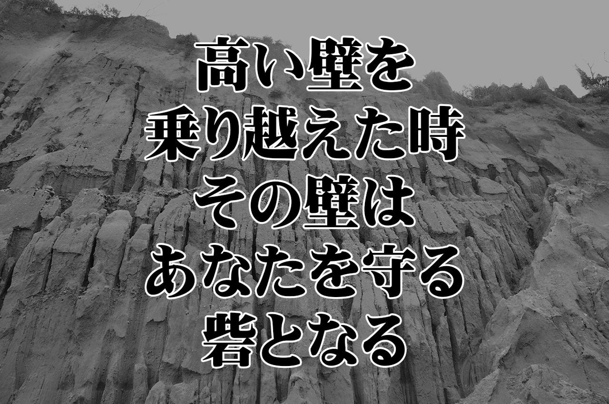 f:id:ekikyorongo:20200917234700j:plain