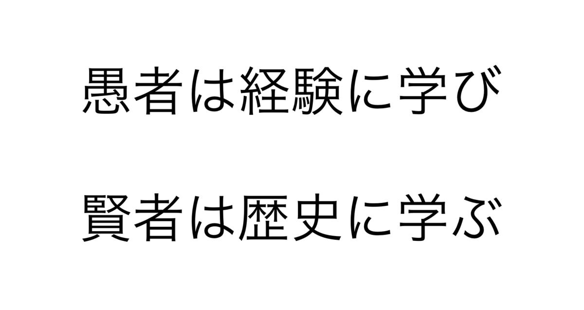 f:id:ekikyorongo:20200925170803p:plain