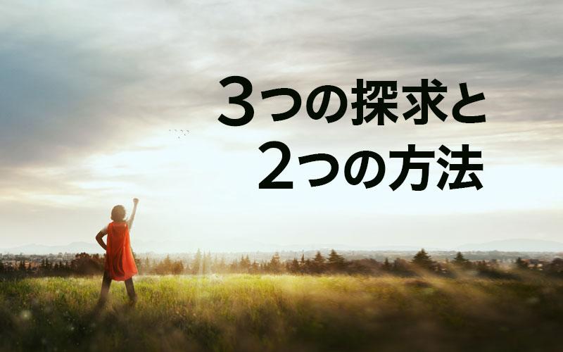 f:id:ekikyorongo:20210111175540j:plain