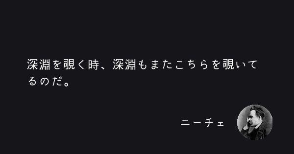 f:id:ekikyorongo:20210117223610j:plain