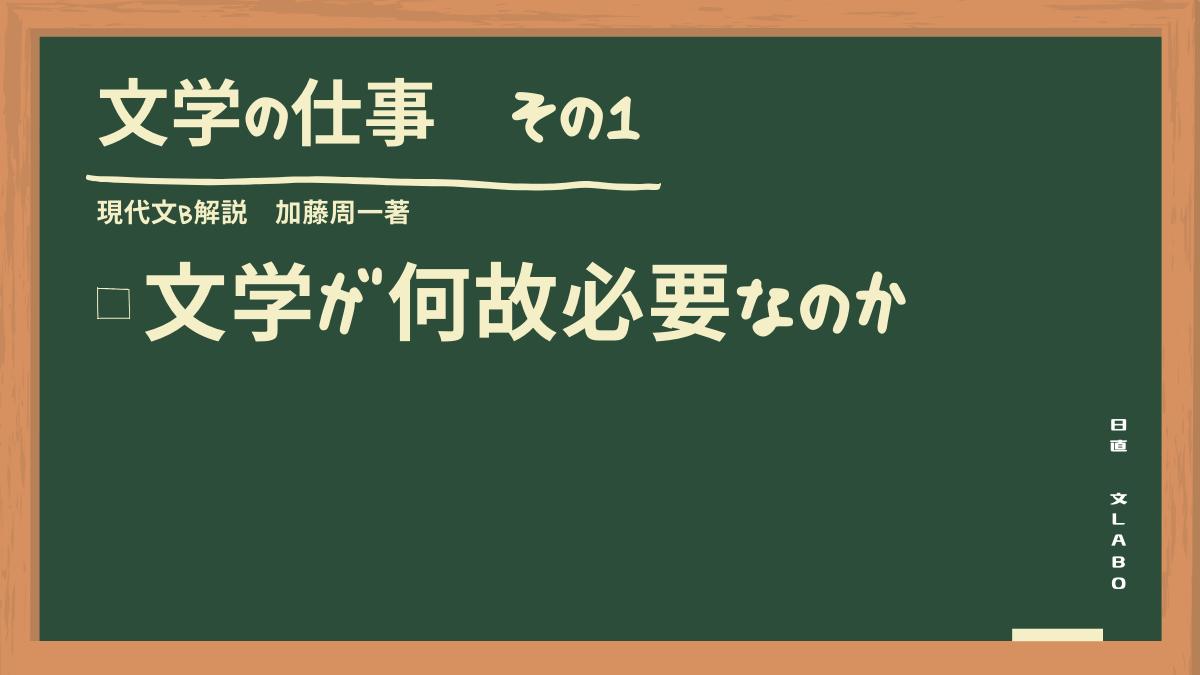 f:id:ekikyorongo:20210223134402p:plain