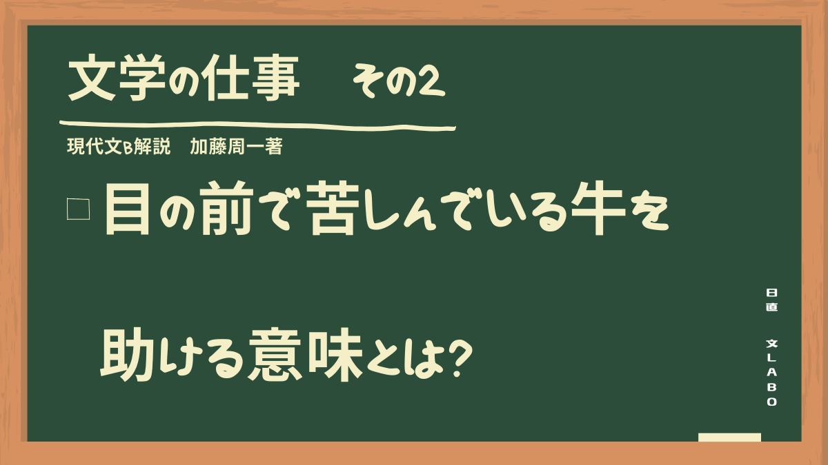 f:id:ekikyorongo:20210223135125p:plain