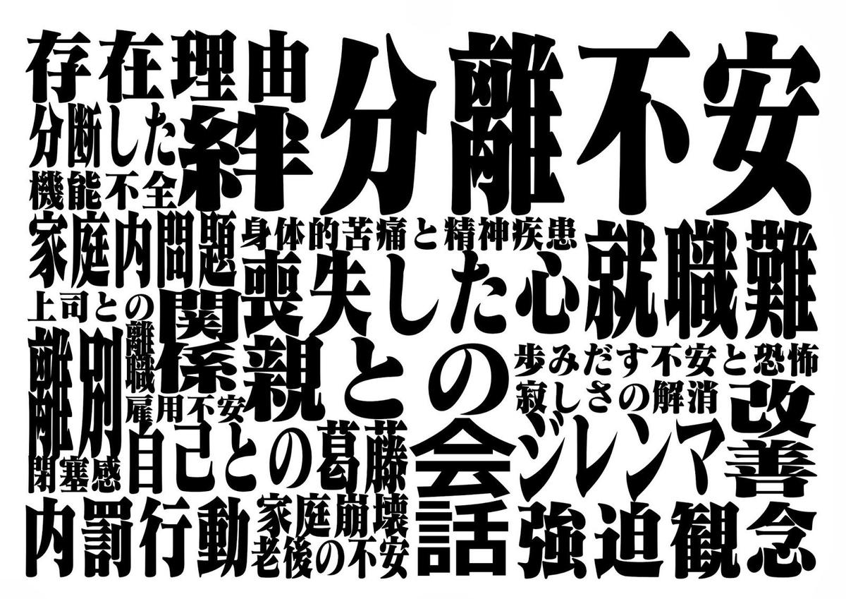 f:id:ekikyorongo:20210228193410j:plain