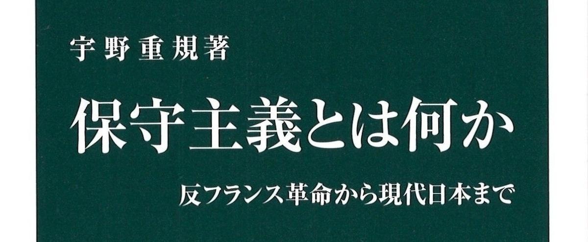 f:id:ekikyorongo:20210316210014j:plain