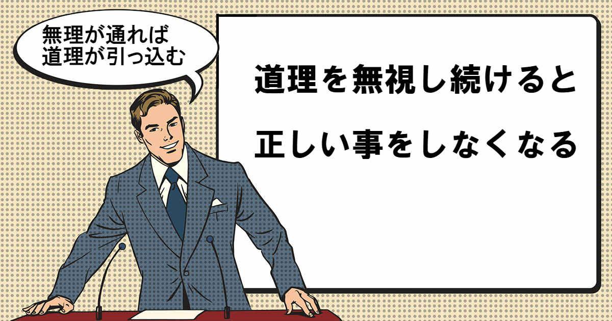 f:id:ekikyorongo:20210419221255j:plain