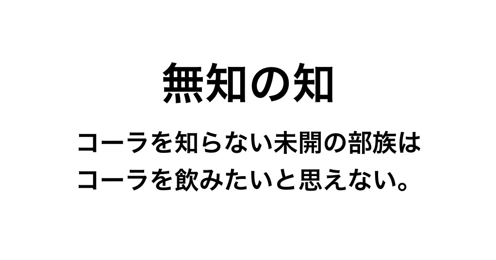 f:id:ekikyorongo:20210831202849p:plain