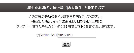 20100401195447