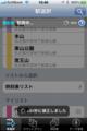 20101030105705