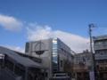 #2408 阪急今津(2008.11.30)