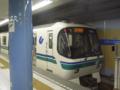 #2400 板宿(2008.11.29)