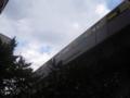 #2402 貿易センター(2008.11.29)