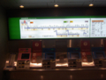 #2412 大江橋(2008.11.30)