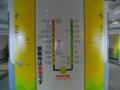 #2435 柴崎体育館(2010.01.09)