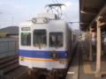 #2438 貴志(2010.02.02)
