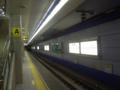#2447 西大橋(2010.02.03)