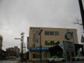#2472 武生新(2010.02.11)