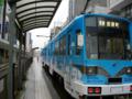 #2475 福井駅前(2010.02.11)