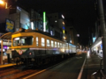福井駅前(2010.02.10)