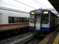 #2477 和倉温泉(2010.02.11)