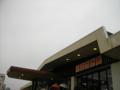 #2476 和倉温泉(2010.02.11)