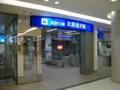 北鉄金沢駅は地下