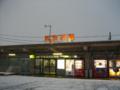 雪中の西金沢駅