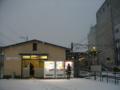 #2484 新西金沢(2010.02.11)