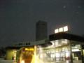 #2485 野町(2010.02.11)