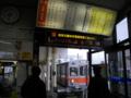 #2485 野町(2010.02.12)