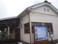JR富山港線の東岩瀬駅(保存駅舎)