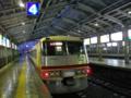 #2493 電鉄富山(2010.02.12)