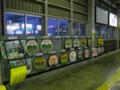 富山地鉄の各種ヘッドマーク