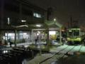 #2495 南富山(2010.02.12)