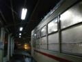 #2496 南富山駅前(2010.02.12)