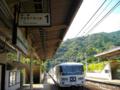 #2513 伊豆多賀(2010.08.23)
