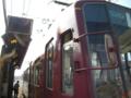 #2522 井原(2010.08.23)