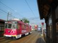 #2523 東田坂上(2010.08.23)