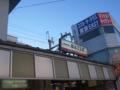 #2308 東あずま(2006.10.07)