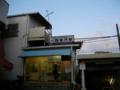 #2419 西登戸(2009.10.29)