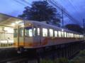 #2314 石手川公園(2006.11.11)