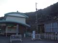 #2367 吾野(2007.11.14)