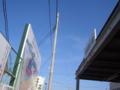 #2371 武蔵藤沢(2007.11.14)