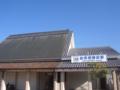 #2413 畝傍御陵前(2008.12.01)
