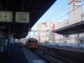 #2414 八木西口(2008.12.01)
