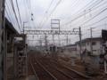 #2302 近江神宮前(2005.12.02)